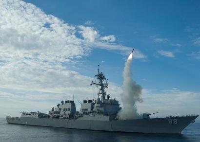 USS DDG 88 PREBLE